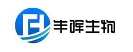 服务机构 湖南丰晖生物科技有限公司