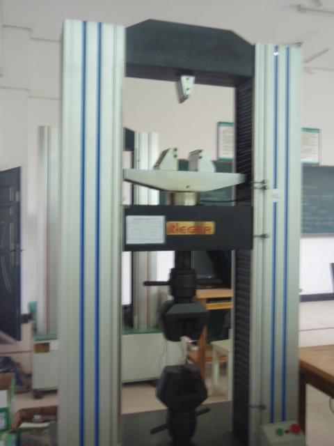 大型仪器  微机控制万能试验机